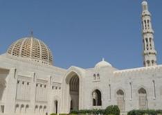 Hadis Sahih Bukhari Nomor 960