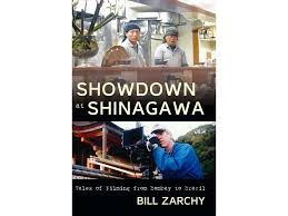 https://www.goodreads.com/book/show/19371421-showdown-at-shinagawa?from_search=true