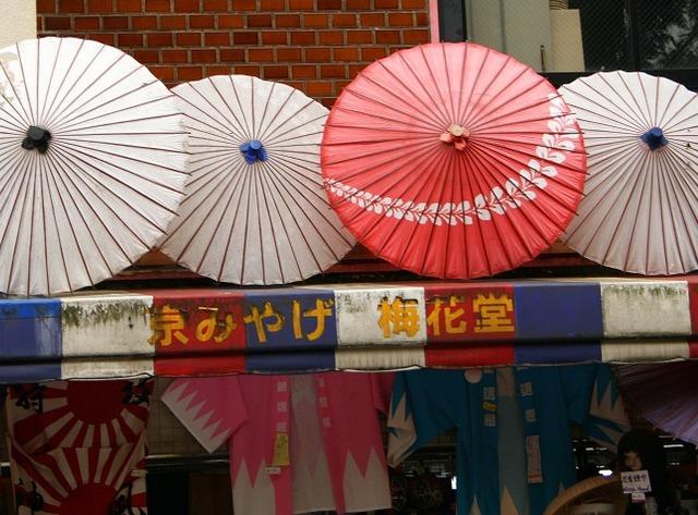 Payung kertas tradisional Jepang