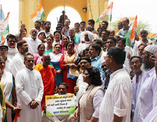 congress-s-statewide-demonstration-against-the-damage-to-rajiv-gandhi-s-statue