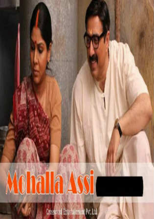 Mohalla Assi 2018 Movie Free Download