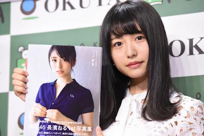 Keyakizaka46 Nagahama Neru.jpg