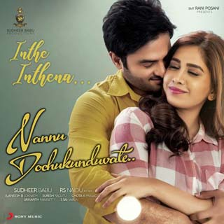Nannu Dochukunduvate Songs