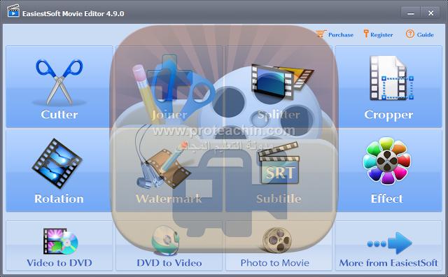 تحميل وتثبيت برنامج Easy Movie Editor لتحرير وتقطيع الفيديو وعمل مؤثرات