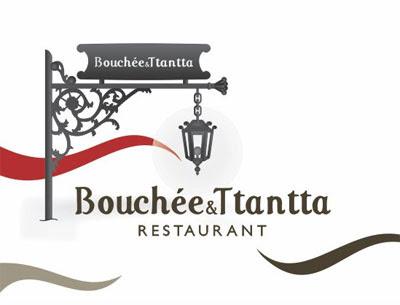 Bouchée & Ttantta Restaurant
