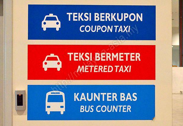 Taxi from KLIA to Kuala Lumpur