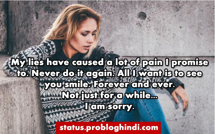 Sorry Status - Best Sorry Lines For Girlfriend, Boyfriend