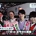 The Tsubame Sakura Matsuri: Cherry Blossom PR & Last Minute Preparations