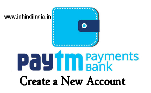 Create a new paytm account Paytm account kaise banate hai online mobile se
