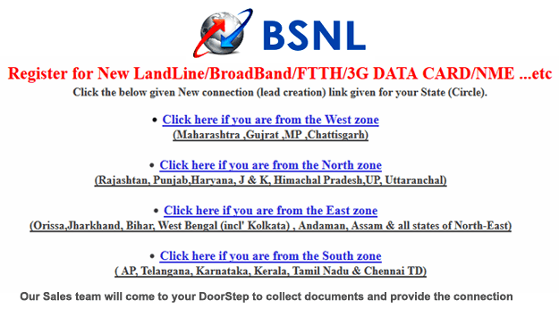 BSNL Online Application Form for Broadband FiberNet Landline