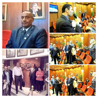 Cairo University and Akhbar Elyom Conference on Education System Development , مؤتمر جامعة القاهرة واخبار اليوم لتطوير التعليم فى مصر