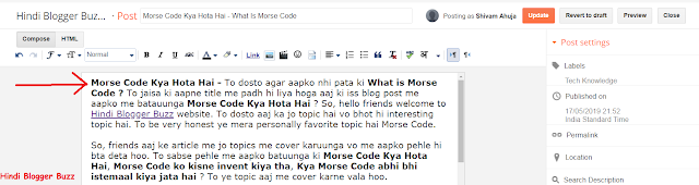 SEO Friendly Article Kaise Likhe