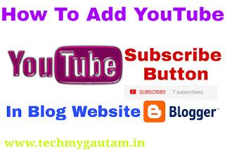 Blogger Me YouTube Subscribe Button Add Kaise Karte Hai