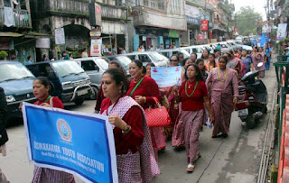 Biswakarma (Kami) youth association rally to thanks CM mamata Banerjee