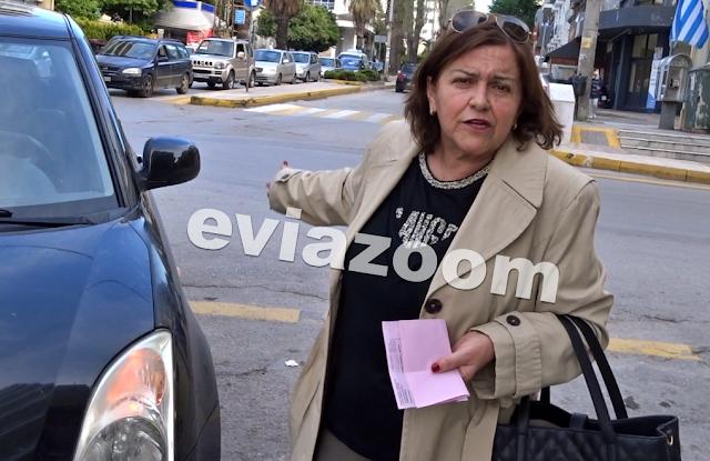https://www.eviazoom.gr/2019/04/xalkida-parkare-me-alarm-gia-liga-lepta.html