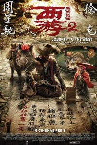 Nonton JOURNEY TO THE WEST 2017 : THE DEMONS STRIKE BACK sub indo