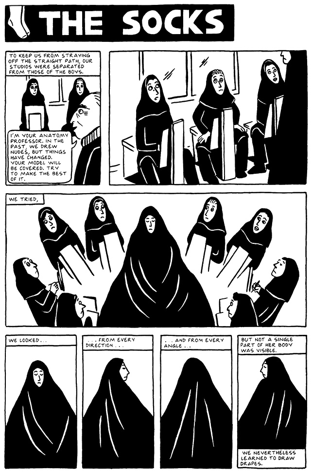 Read Chapter 16 - The Socks, page 145, from Marjane Satrapi's Persepolis 2 - The Story of a Return