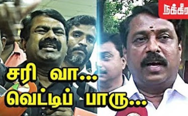 Andal Issue | 10 crore to cut Vairamuthu's tongue | Seeman's Reply