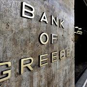 Στην Τράπεζα της Ελλάδος τα ταμειακά διαθέσιμα φορέων και ΟΤΑ