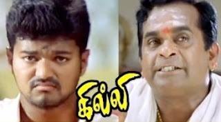 Gilli Movie Scenes | Brahmanandam performs pooja for Vijay | Vijay escapes to play Kabaddi
