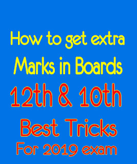 How to get an extra marks in 12th and 10th Boards exam Ahsec, CBSE 2019 SIMPLE TRICK.