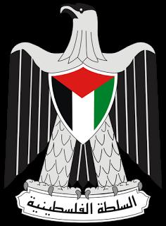 Yasser Arafat, presidente da ANP-Autoridade Nacional Palestina