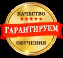Школа Курсы Иностранных Языков Одесса, Языковой Центр Одесса Интеллект