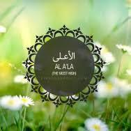 benefits of surah al ala in urdu
