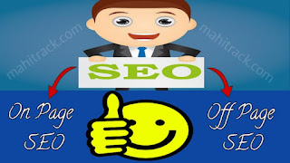 Seo types, seo in hindi