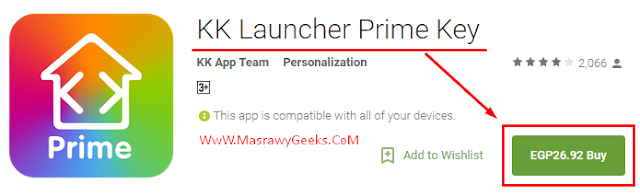 download KK Launcher  Prime Key