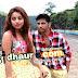 मनोरंजन : मार्च में रिलीज़ होगी भोजपुरी एक्शन हीरो सुदीप पांडे की बॉक्सिंग पर बनी फ़िल्म