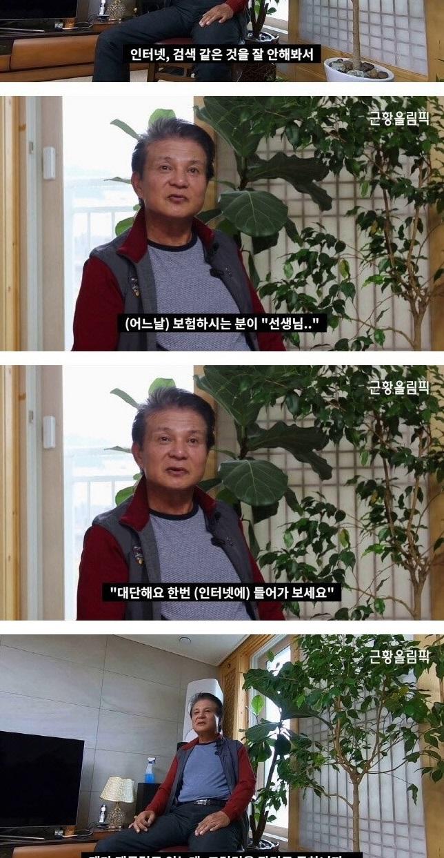 고자라니 심영 근황