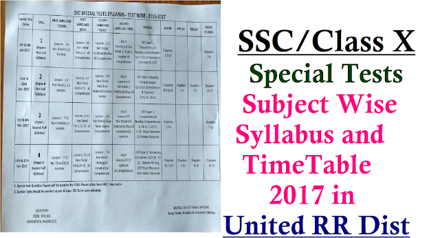 SSC Special Tests Subject Wise Syllabus and Schedule 2016-17| SSC Special Tests should be conducted as per 40 Days Action Plan Schedule| Class X Special Tests Syllabus Test Wise 2016-17/2016/12/ssc-special-tests-subject-wise-syllabus-and-schedule-2016-17.html