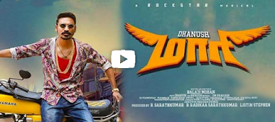 Maari (2015) Tamil Full Movie Download Free 720P HD