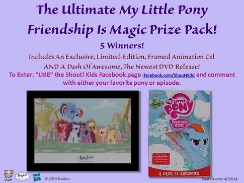 shout kids my little pony giveaway banner