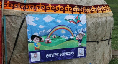 kyrgyzstan school programs, kyrgyzstan yurts, kyrgyzstan art craft tours