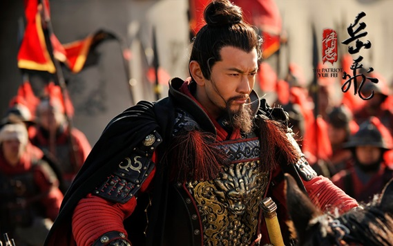 งักฮุย แม่ทัพพิทักษ์แผ่นดิน (The Patriot Yue Fei)