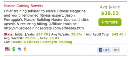Lo que este afiliado está ganando por cada venta que se refiere desde su página