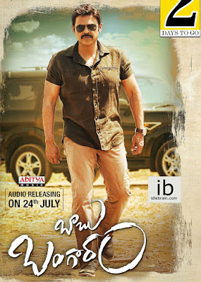 Babu Bangaram 2016 Dual Audio Hindi 300MB Movie Download