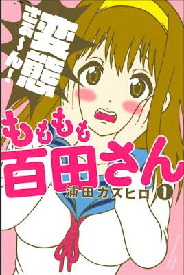 もももも百田さん 第01巻 [Momo Momo Momota-san vol 01] rar free download updated daily