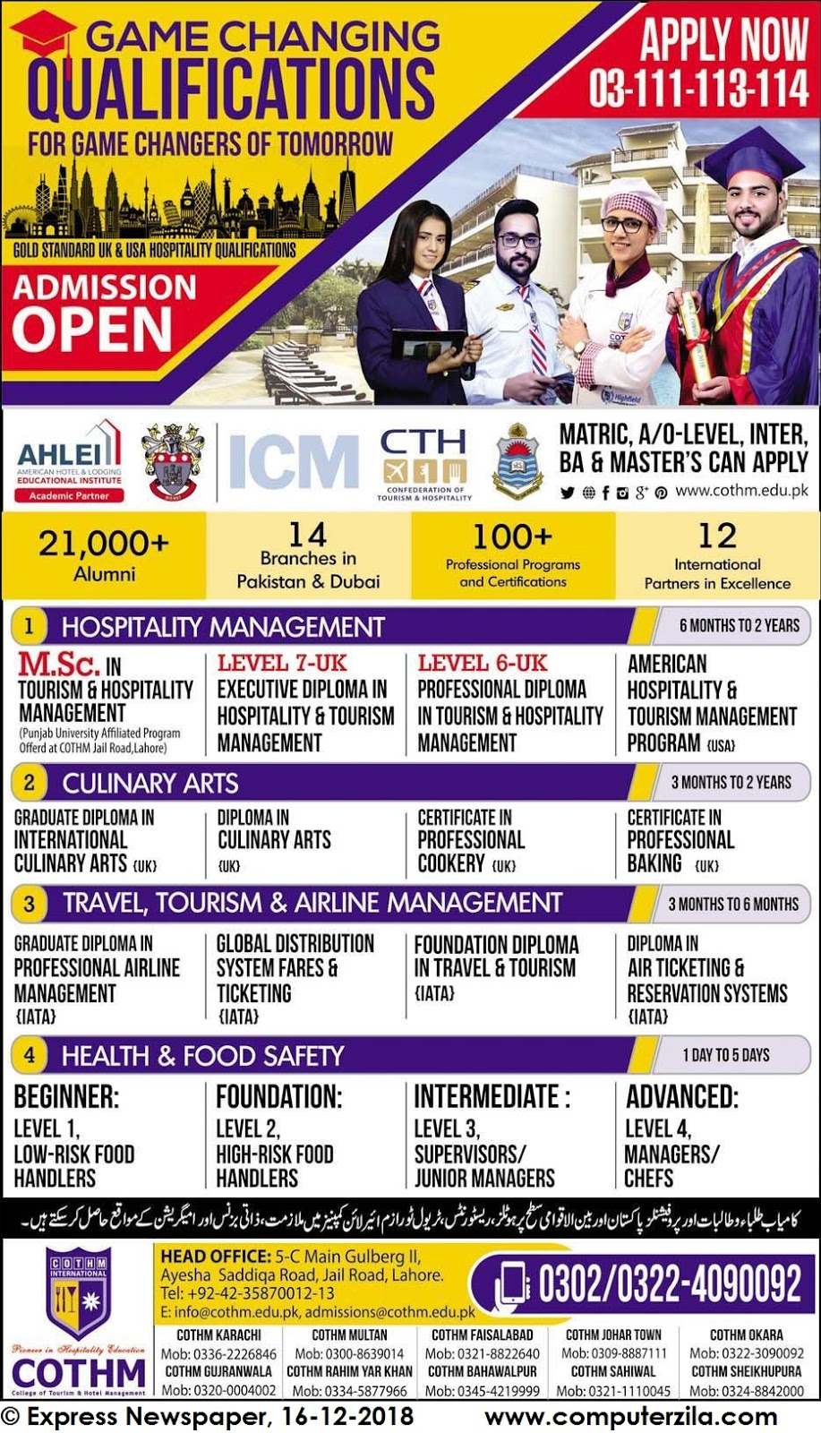 Admissions Open For Spring 2019 At COTHM Lahore Campus
