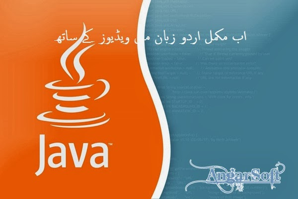Learn Java In Hindi And Urdu - ☆ AngarSoft ☆