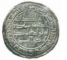 درهم عباسي على الطراز الاموي ضرب غرشستان سنة 137 هجري لابو مسلم 137hleft