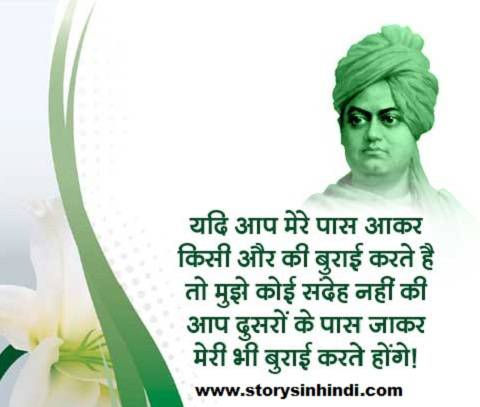 Best ,Motivational, thoughts, quotes in hindi, Best Motivational thoughts quotes in hindi, Best Motivational thoughts, quotes in hindi