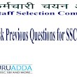 SSC CGL 2017-Frequently Ask Previous years GS Questions Set-1