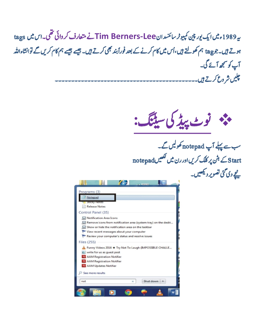 html tutorial in urdu www.onlineustaad.com html onlineustaad html onlineustaad.com html html in urdu learn html in urdu html learning in urdu onlineustaad.com css html tutorial in urdu video html course in urdu abdul wali tutorials www.onlineustaad.com css html tutorial for beginners in urdu html lectures in urdu html urdu tutorials html tutorials in urdu what is html in urdu tutorials in urdu onlineustaad youtube html video tutorial html tutorial video web designing course online free in urdu dailymotion software engineering course online free in urdu html tutorial in urdu dailymotion vu video lectures free download urdu it acadmy of course in urdu hypertext markup language meaning in urdu virtual university video lectures free download khan academy urdu lectures le le maza le dailymotion vu lectures download free software engineering course in urdu virtual university java lectures lecture in urdu virtual university video lectures download vu video lectures download hindi full software engineering lectures in urdu mujhe abbas kehte hain youtube  urdu it academy
