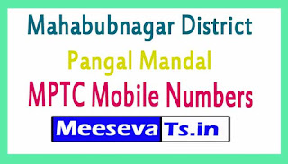 Pangal Mandal MPTC Mobile Numbers List Mahabubnagar District in Telangana State