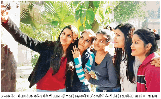 craze of Selfie