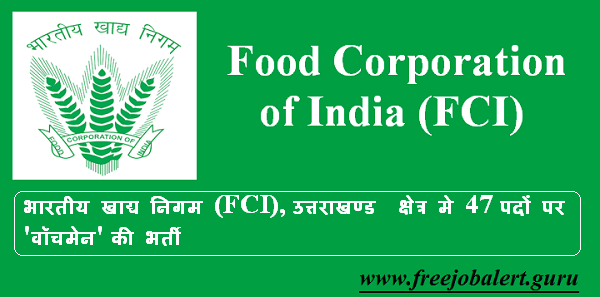 FCI Uttarakhand Admit Card Download
