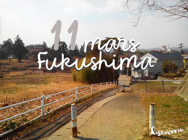 http://discove-rin.blogspot.com/2016/03/11-mars-fukushima.html